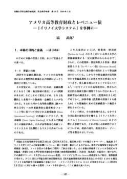 hanawa_paper 2019.png